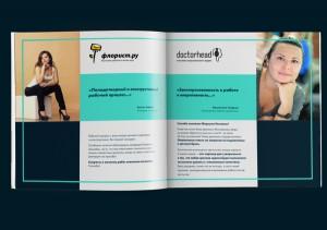 Pārdošanas prezentācija Jūsu biznesam - Marketing Kit